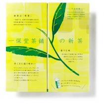 一保堂の新茶 2011