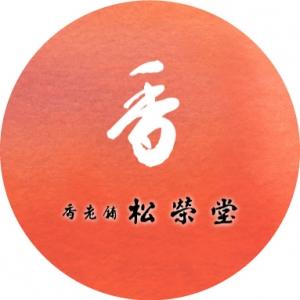 松栄堂 WEB