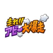 Logos for APP