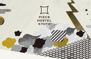 PIECE HOSTEL KYOTO