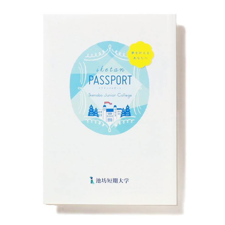 iketan PASSPORT
