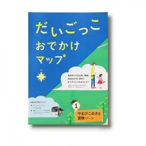 醍醐エリアマップ