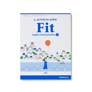 LANDMARK Fit – English Communication –