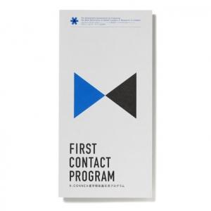 K-CONNEX ファーストコンタクトプログラム