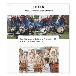 JCDN WEB