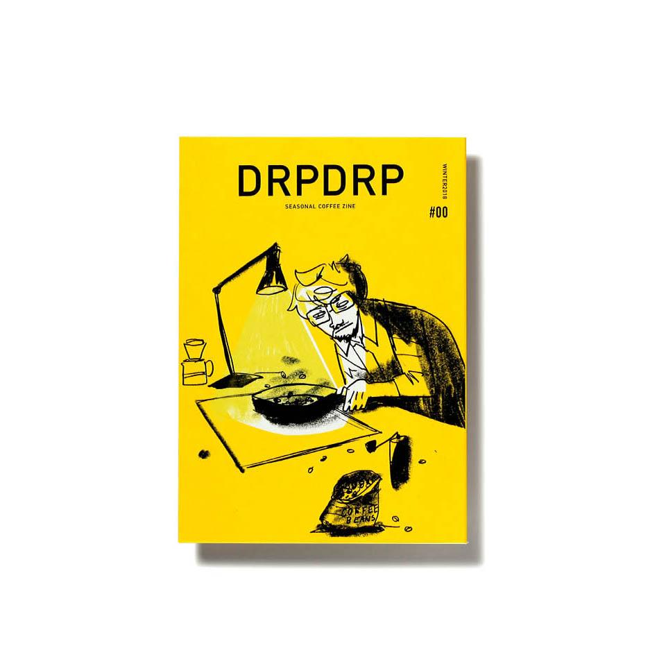 DRPDRP #00 コーヒーのフリーペーパー