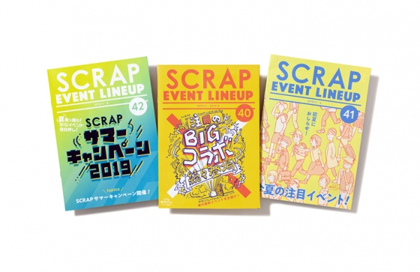 SCRAP EVENT LINEUP